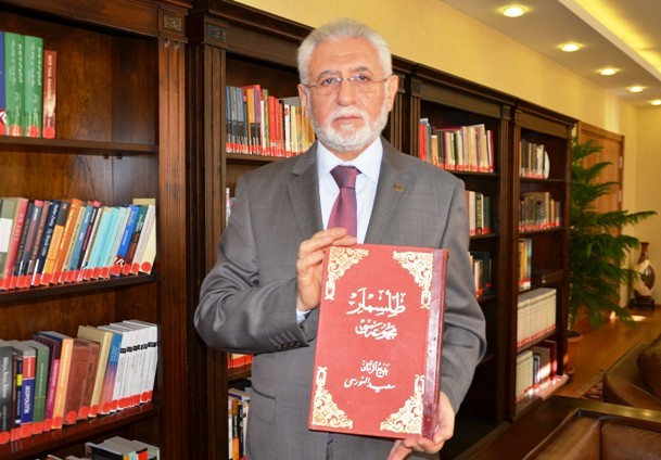 Rektörden Osmanlı Türkçesi dersine destek