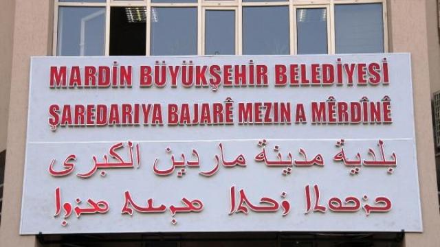 Mardin Büyükşehir Belediyesine kayyum